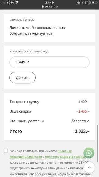 132796.jpg