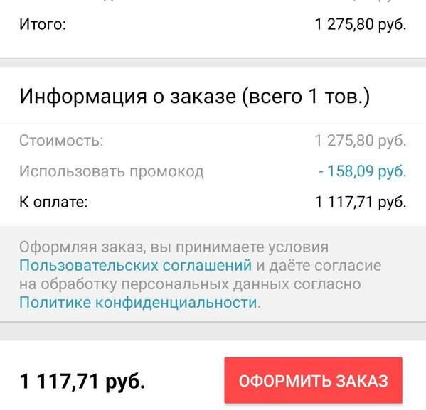 123945-kEbbF.jpg