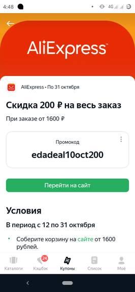 121648.jpg
