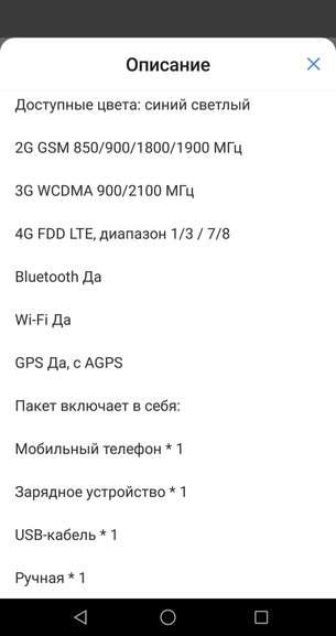 42835-ks86P.jpg