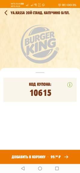 117136.jpg