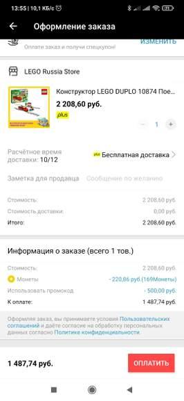 139585.jpg