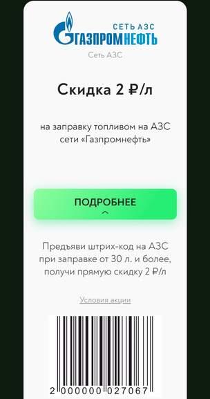 53393.jpg