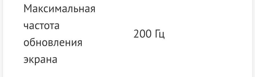 142943-n6jsQ.jpg