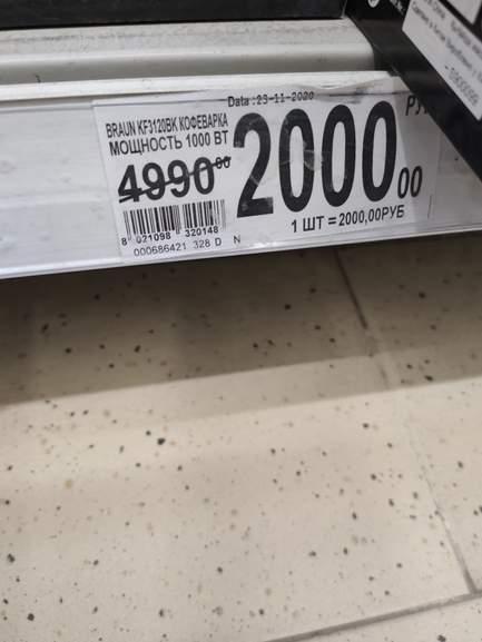 138725.jpg
