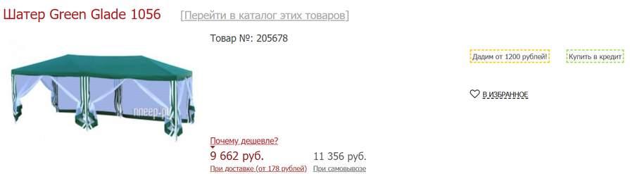 118919-ogUVs.jpg