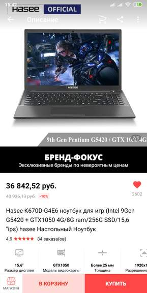 36771.jpg