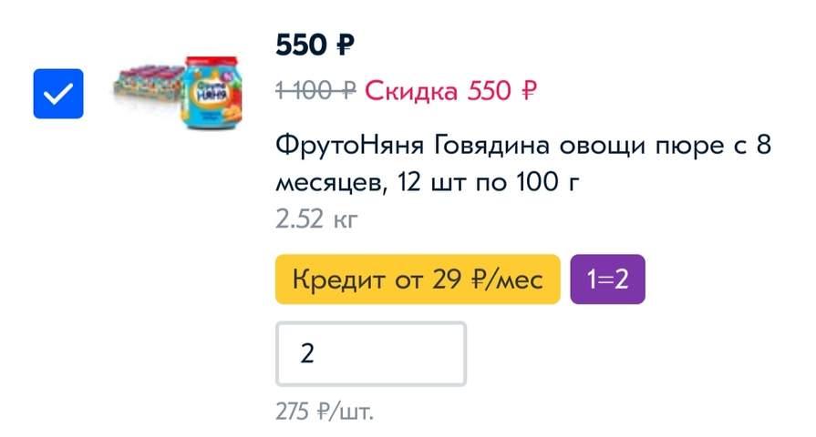 131861.jpg