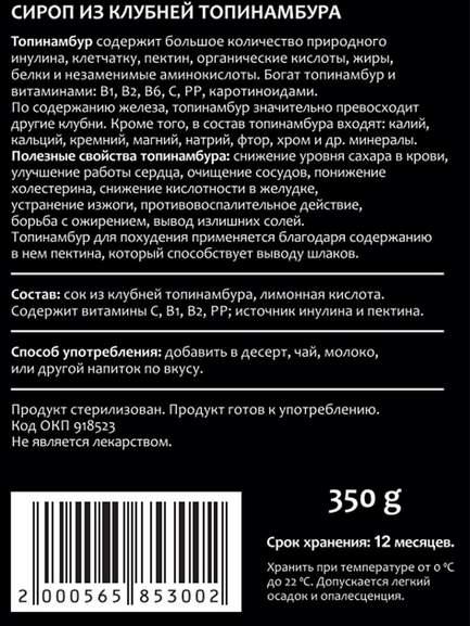 123693-smz7B.jpg