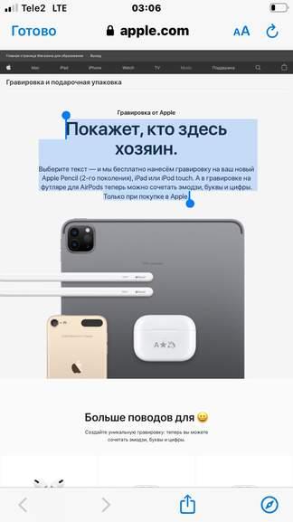 144088-su84g.jpg