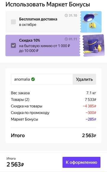 126663.jpg