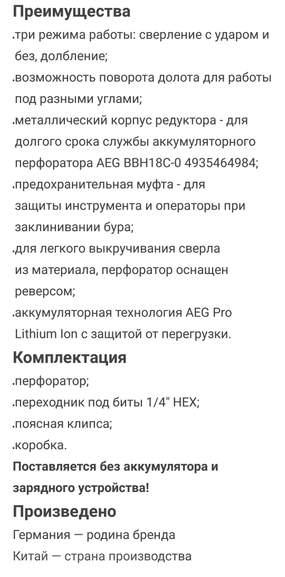 122935-uKWlN.jpg