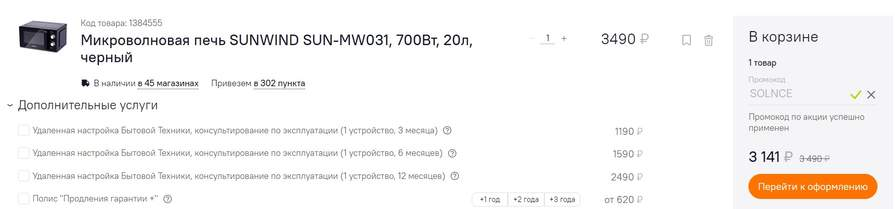 162987-uXHnc.jpg