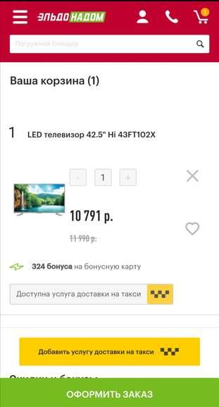91671.jpg