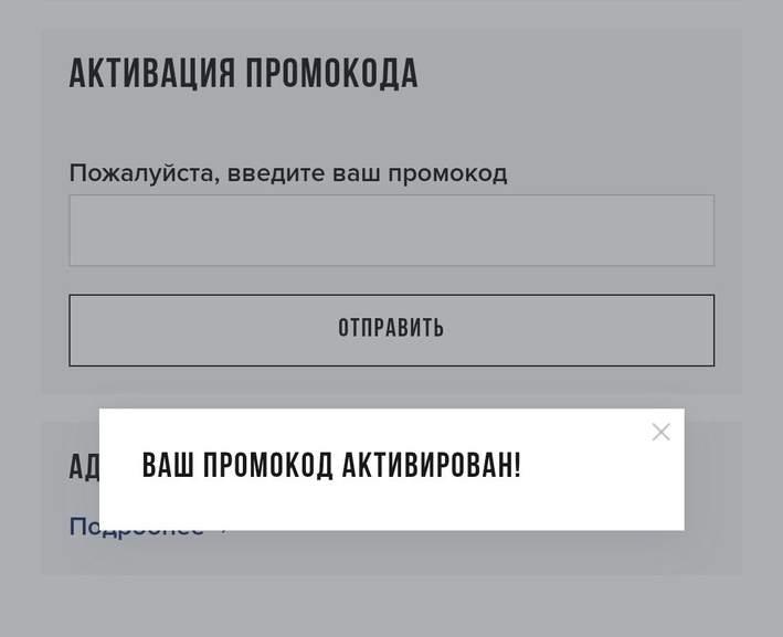 38416-vq1nU.jpg