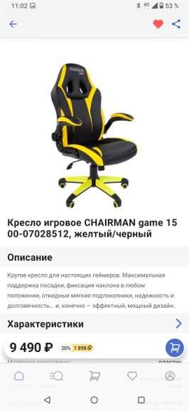 76997-vq7PK.jpg