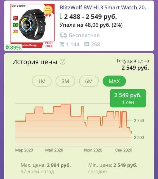 113372.jpg