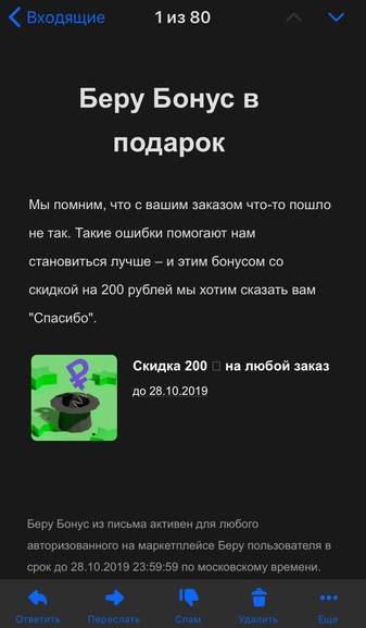 45938.jpg