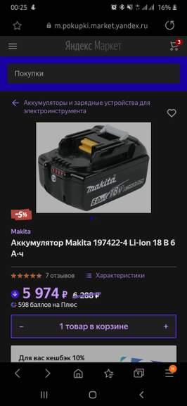 136188.jpg