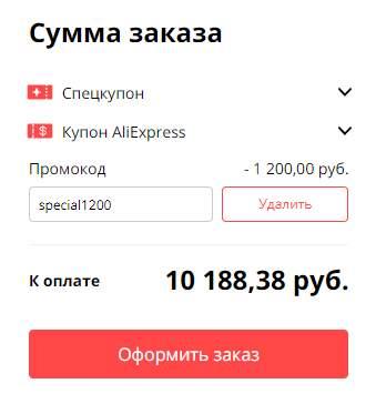 73833-yKddO.jpg