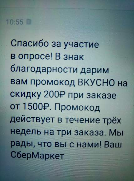 120568-yZ0lt.jpg