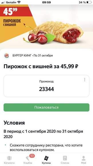 126790.jpg