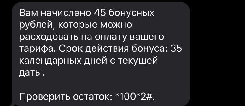 149644-zIrLj.jpg