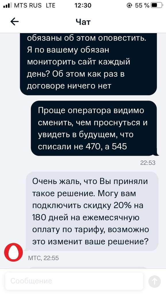 115703.jpg