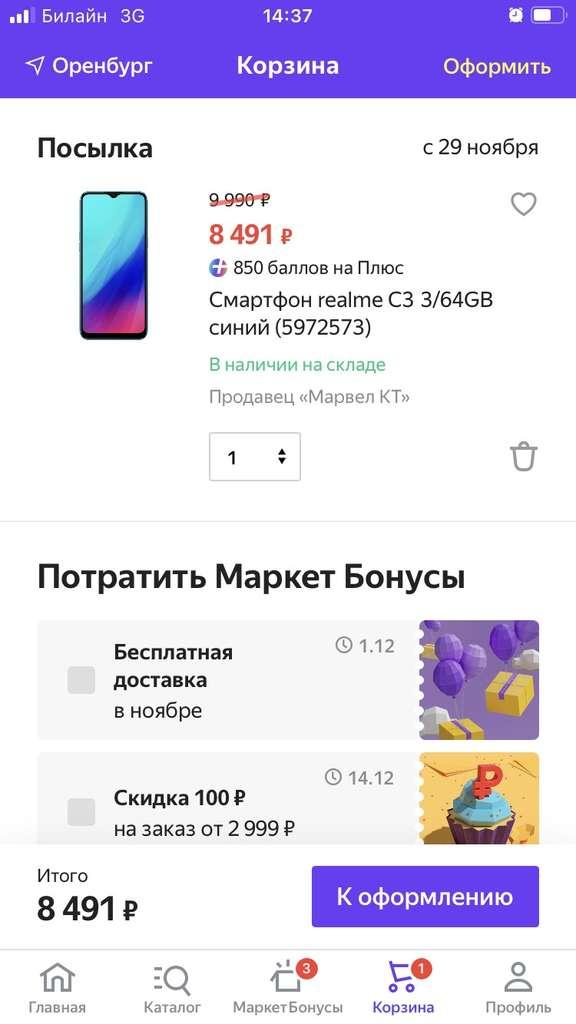 135571.jpg