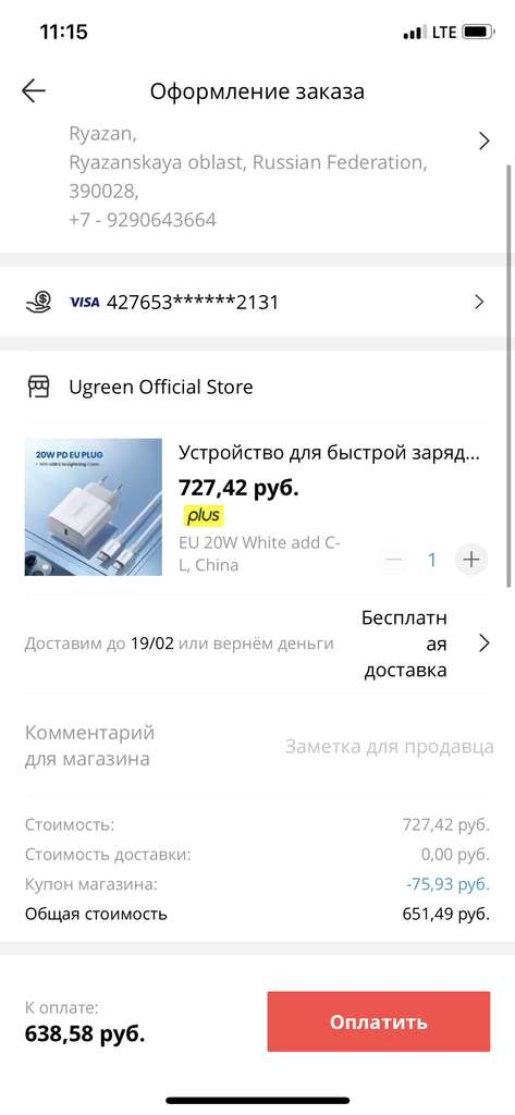 142179.jpg