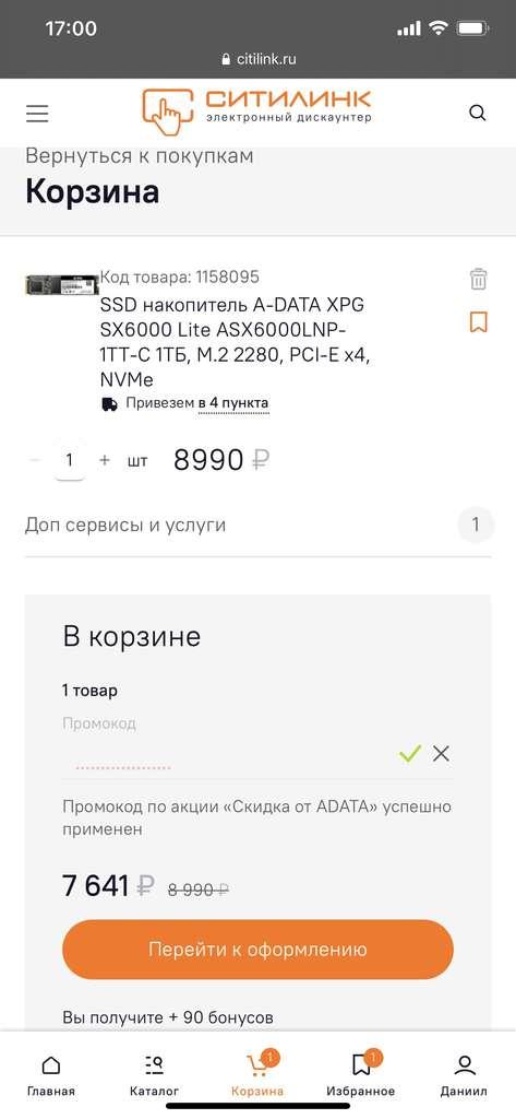 145158.jpg
