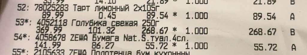 133260.jpg