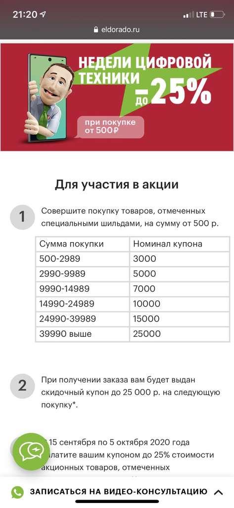 118076.jpg