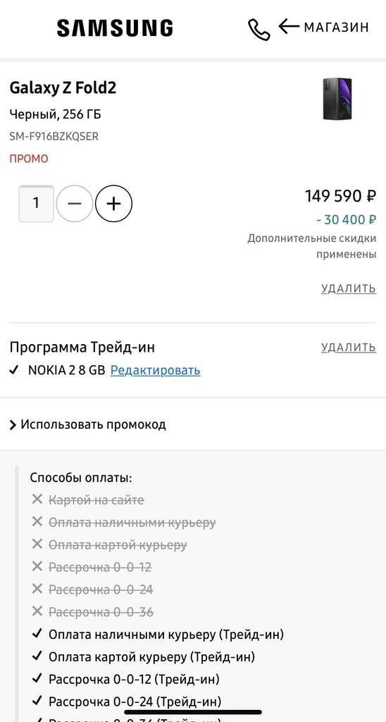 132517.jpg