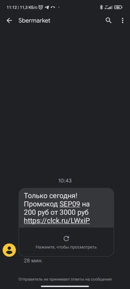 211078_1.jpg