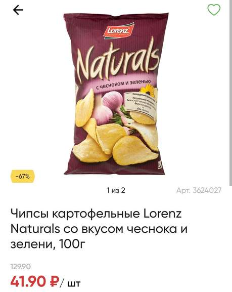 212343_1.jpg