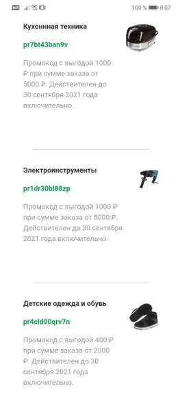 208940_1.jpg