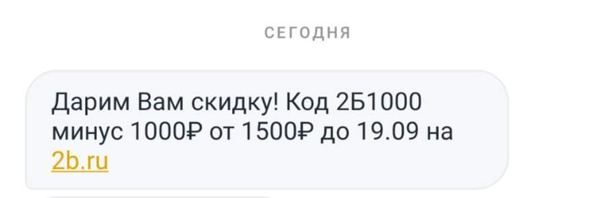 208278_1.jpg