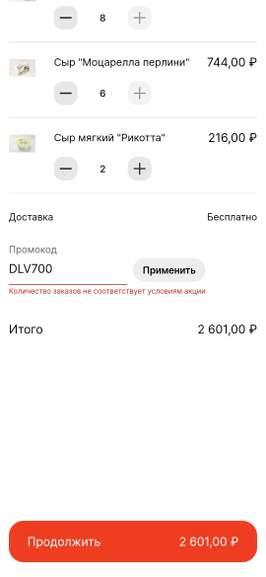 208890-689Ue.jpg