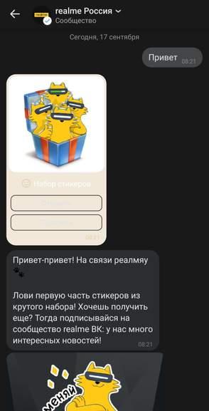 208154_1.jpg