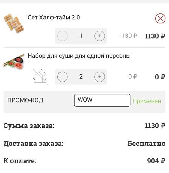 205753_1.jpg