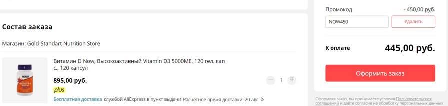 200070_1.jpg