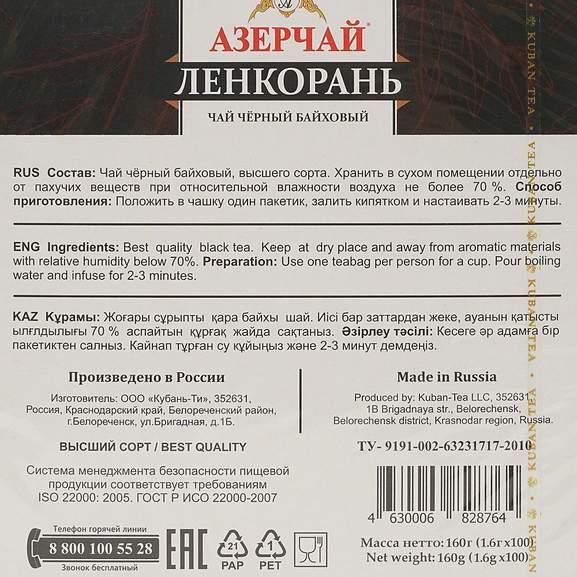 201262_1.jpg