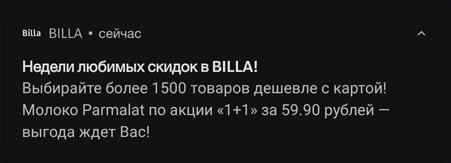 203434_1.jpg