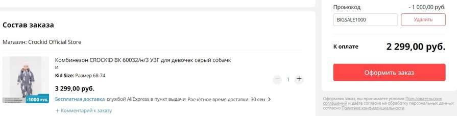 208865-HTC7F.jpg