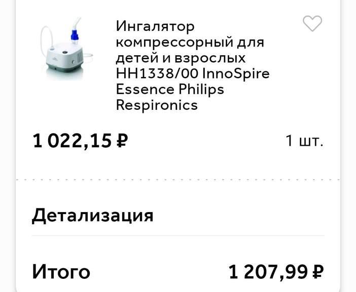 210475_1.jpg
