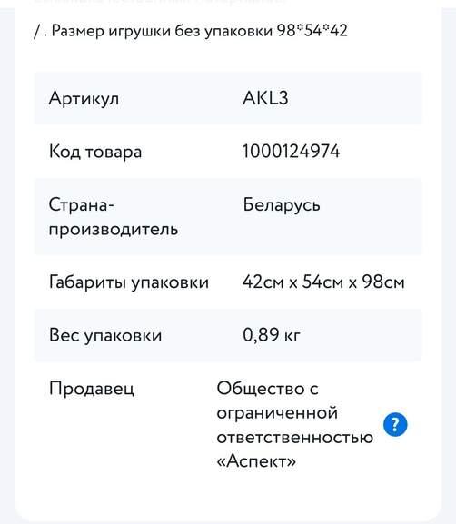 212770_1.jpg