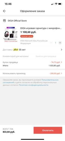 210437_1.jpg