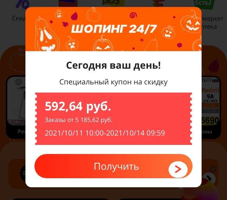 212897_1.jpg