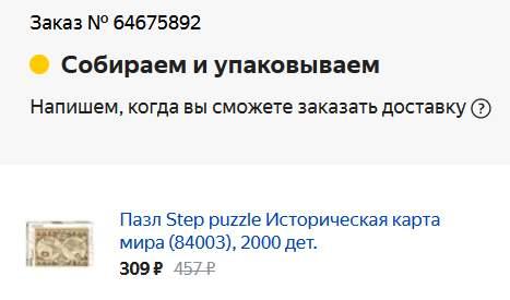 208475_1.jpg